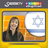 HEBREW - So simple! | Speakit.tv Video Course (FB000) [Download]