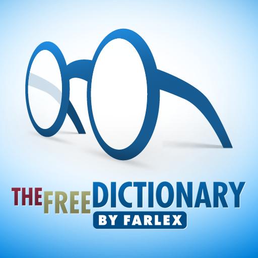 Wörterbuch (Wörterbuch Software)