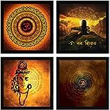 ArtX Paper OM Namah Shivaya Mantra Orange Wall Art Painting, Multicolor, Traditional, 13X13 in, Set of 4