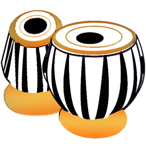tabla master basic amazon co uk appstore for android rh amazon co uk amazon rainforest clipart amazon clip art cd