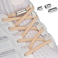 Laceton Elastische Schnürsenkel   Schnellschnürsystem mit hochwertigem Metall Lock-Verschluss - Stylischer Komfort und…