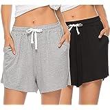 Johny Kingdom Women's Cotton Shorts | (Pack of 2)