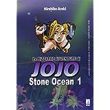 Stone ocean. Le bizzarre avventure di Jojo (Vol. 1)