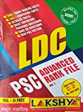 PSC LDC Advanced rank File Vol 1 & 2 - Lakshya Publications(malayalam)