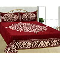 ARTSY HOME Luxurious King Size Double Bed Cranberry SHANEEL Bedsheets/Bed Cover with 2 Pillow - 100x100 inches (Maroon)