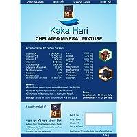 KAKA HARI Mineral Mixture for Farm Animals-Cow,Buffalo,Sheep,Goat- 1kg