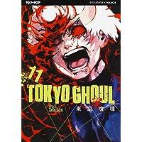 Tokyo Ghoul: 11