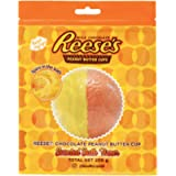 Read My Lips Reese's Scented Bath Fizzer, 200 g