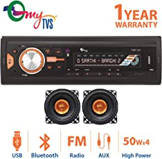 myTVS TMP-53 Single Din MP3 Car Media Player + 4 inch Dual Cone Car Speakers 180W