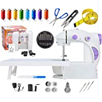 Kiwilon Advance Sewing Machine for Home Tailoring with Table Set, Foot Pedal, Adapter, Sewing Kit and Extra 3 Needles