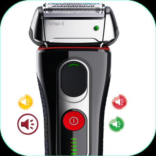 Tattoo-trimmer (Real Razer Prank free)