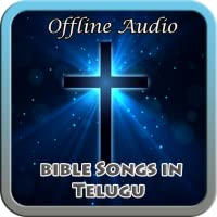 Bible Songs In Telugu
