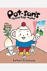 Pot-san's Tabletop Tales Hardcover