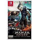 Ninja Gaiden Master Collection Nintendo Switch