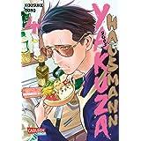 "Yakuza goes Hausmann 4: Gewinner 2020 des Will Eisner Comic Industry Awards in der Kategorie ""Best Humor Publication"" ."
