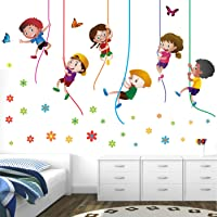 StickMe PVC Vinyl Paper 'Kids Playing Climbing Up The Rope Wall Sticker ' (100X65 cm, Multicolour)