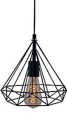 Homesake A955 Edison Filament Diamond Cage Base E27 Hanging LED Bulb (Black)