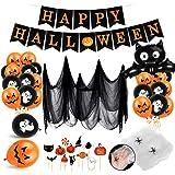 Halloween Décoration Set, Bannière Halloween, Decoration Halloween Interieur, Halloween Ballons, Araignée Net avec des araign