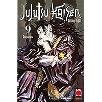 Jujutsu Kaisen. Sorcery Fight. Dote sprecata (Vol. 9)