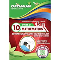 Optimum Educational DVDs HD Quality for Std 10 Maharashtra Board Mathematics 2-Geometry