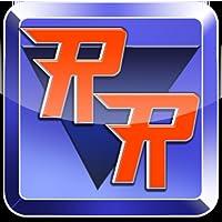 Rocket Ranger - Emulated Amiga Edition