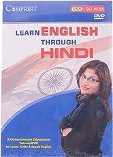 Learn English Through Hindi DVD Comprint