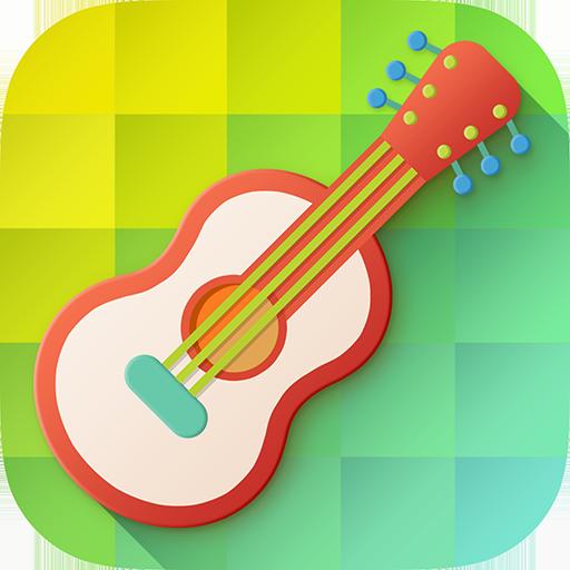 Giocattoli musicali per i più piccoli : chitarra con canzoni per bambini