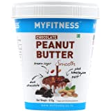 I Love PB My Fitness Chocolate Peanut Butter Smooth, 510g
