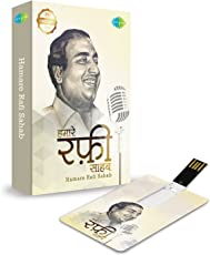 Music Card: Hamaare Rafi Sahab (320 Kbps MP3 Audio)
