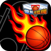 Basketball Pointer