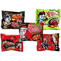 Samyang Hot Chicken Ramen Noodles Multipack (Pack of 5) -1