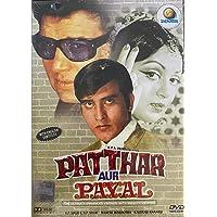 Patthar Aur Payal [Movie DVD]