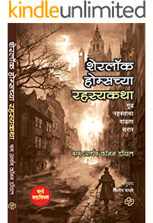 The Call Of The Wild Marathi Edition Ebook Jack London Madhav Joshi Amazon In Kindle Store