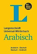 Langenscheidt Universal-Wörterbuch Arabisch - mit Tipps für die Reise: Arabisch-Deutsch/Deutsch-Arabisch (Langenscheidt Universal-Wörterbücher)