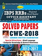 IBPS RRBS GRAMIN BANK OFFICE ASSISTANT (CLERK) SOLVED PAPERS FOR CWE 2018 ENGLISH