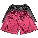 Men's Satin Boxers Shorts Pack Underwear