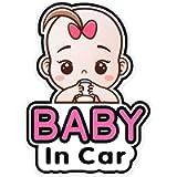 2 Pezzi Segno di Adesivi Baby in Car e Decalcomania per Ragazza, Adesivo per Auto per Bambini, Bacheca Rimovibile con…