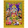 Puja N Pujari Synthetic Lord Satyanarayan Swamy Vishnu Avatar Gold Coated Photo Frame for Mandir (Small, L x H: 8 x 11 Inch,
