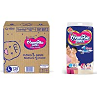 MamyPoko Pants Extra Absorb Diapers Monthly Pack, Large (Pack of 96) & Diaper Box, Large (128 Count)