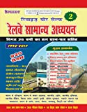 Railway Samanya Adhyayan - 920 Sets, Vol.-2