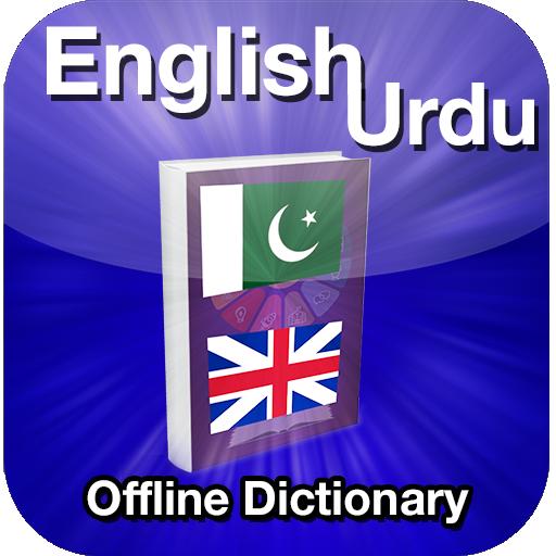 Pocket English Urdu Dictionary (Niederländisch Pocket Dictionary)