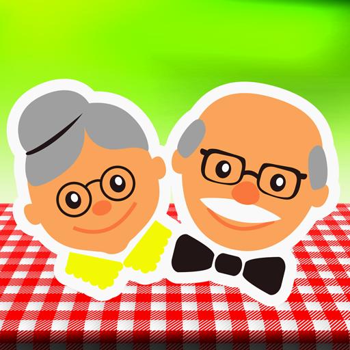 Retirement Supper Einladungen -