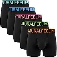 Mens Boxers Underwear Multi Pack Cotton Spandex Breathable Boxer Shorts for Men S M L XL XXL