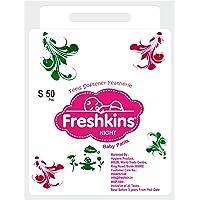 Freshkins Baby Night Diaper Pant Small - 50 Unit