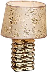 Kurtzy Modern Luxurious Table Desk Lamp Beautiful Art Decor Elegant Light for Home Bedroom Bedside Living Room (Gold)