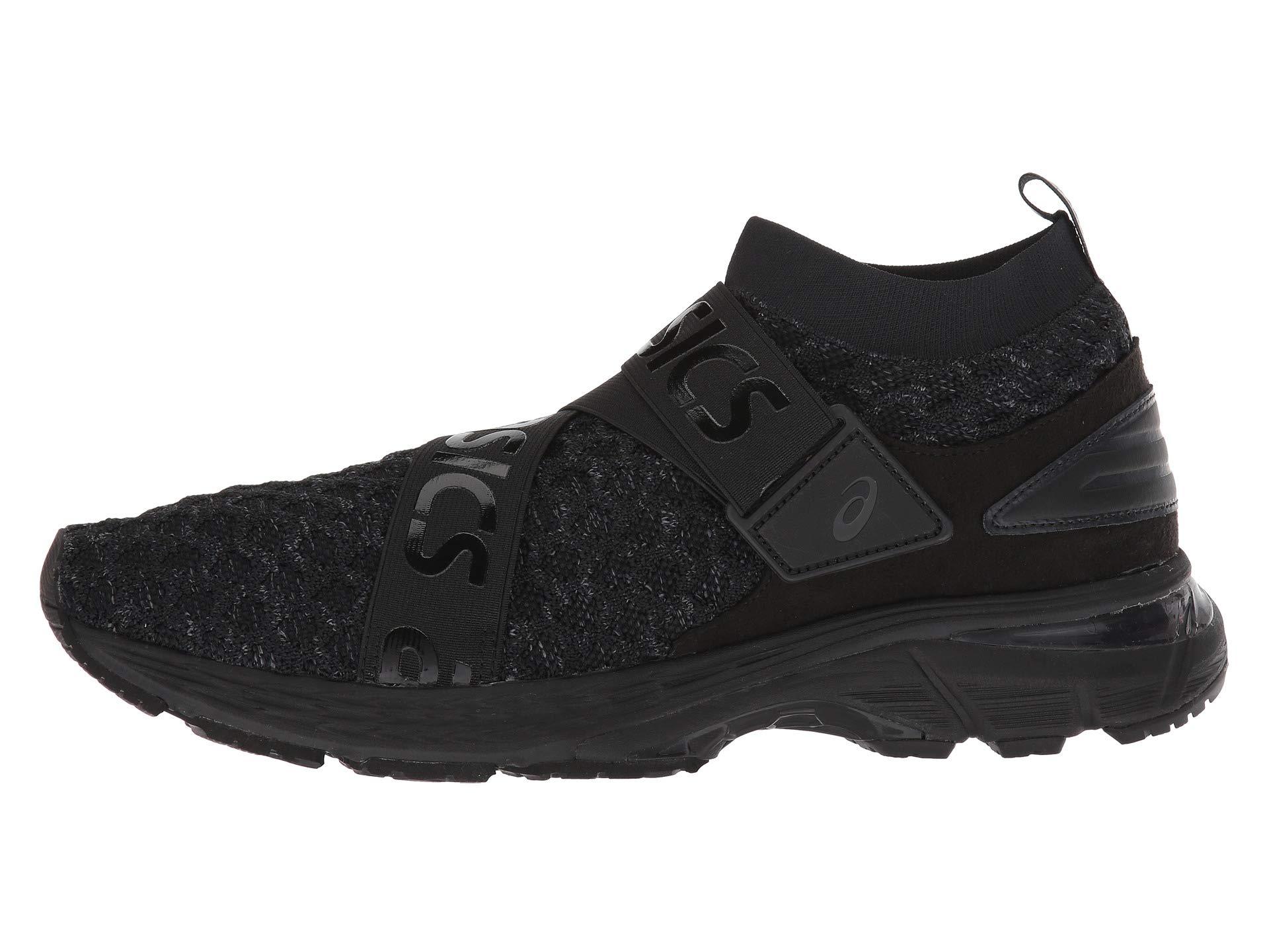 71qcalzSx%2BL - ASICS Mens Gel-Kayano 25 Obistag Black/Carbon Running Shoe - 9