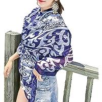 Ecroon Sciarpa Scialle Pashmina con motivo floreale Morbido Donna Fazzoletti da collo Stole Scialli
