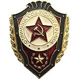 Ganwear URSS soviétique militaire russe excellence militaire épingle de bouclier en métal - excellente soudure de l'armée