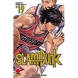 Slam Dunk. Shohoku vs Sannoh Kogyo (4) (Vol. 19)