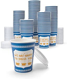 NY Coffee Cup (100 paper cups with lids) by SOLO